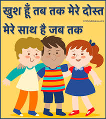 friendship day images greetings 2019