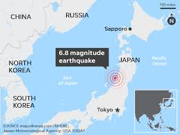 A) the observed seismic intensity (1 and above). Tsunami Warning Earthquake Rocks Japan