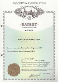 Проекционная реклама в Казани О компании цена аренда и продажа Патенты Патенты Патенты Патенты Патенты