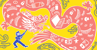 Chinese Graphic Design Blog Eastbound Enterprise Adapting To The Chinese Market