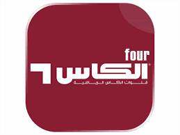 AlKass Four Live, Qatar TV Channel | Online tv channels, Streaming, Tv  channels