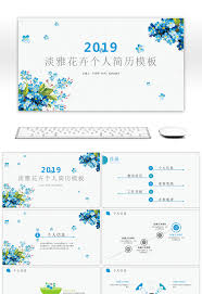 Awesome Blue Fresh Floral Cv Ppt Template For Unlimited Download On