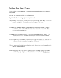 "english ""oedipus the king"" important quotes for test quotes oedipus rex short essays"