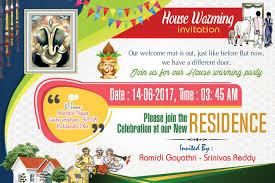 Free Housewarming Invitation Card Template Gruhapravesam Invitation Template Invitation Card