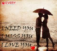 Love Couple Quotes Mesmerizing Sweet Couple Quotes Romantic Cute Couple Quotes With Images
