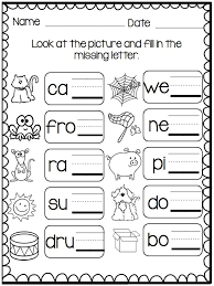 Help Me Sound It Out- {small group games that help with phonemic ...