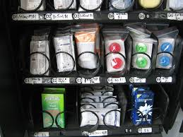 Syringe Vending Machine Locations Interesting Electronic Vending Machine The Opiferum Den