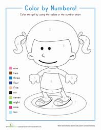 20 best Addition Worksheets images on Pinterest   Color by numbers besides Color by Number Coloring Pages additionally Image detail for  To print this worksheet  click Addition up to 10 besides Preschool Printable Worksheets   MyTeachingStation in addition Coloring Pages By Numbers Color By Numbers Coloring Pages besides Color by Number Butterfly   Worksheet   Education in addition  also  also  together with 233 best A Little Class  Worksheets images on Pinterest as well Number Line Charts   guruparents. on preschool color by numbers worksheets 1 20