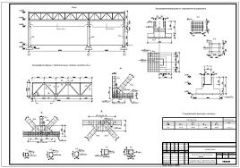 Материалы за Июнь года Кульман проектирование и расчет Курсовой проект по ЖБК Одноэтажное производственное здание