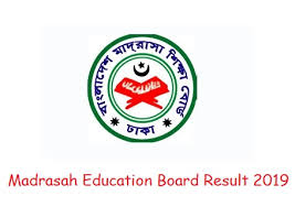 Madrasah Board HSC Result 2019 এর ছবির ফলাফল