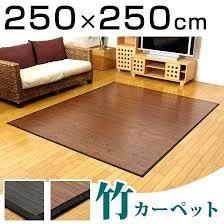 bamboo rugs bamboo carpet x cm square bamboo rugs for summer bamboo mat bamboo carpet black bamboo rugs
