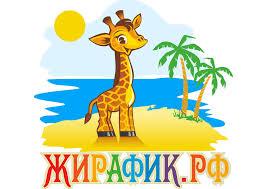 Купить <b>игрушки Biba toys</b> в Краснодаре в интернет-магазине ...