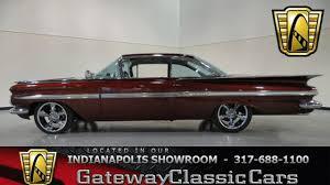 1959 Chevrolet Impala - Gateway Classic Cars Indianapolis - #249 ...