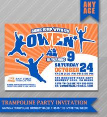 printable birthday invitation trampoline or bounce house invite trampoline party invitation bounce house invitation trampoline park invitation sky zone trampoline trampoline birthday invitation