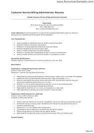 Retail Skills On Resume Retail Sales Associate Resume Sample