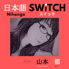 Nihongo SWiTCH