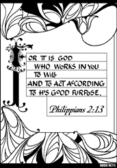 Philippians 2:13, bible verse wall art, printable wall art, fulfill his good purpose, scripture quotes, christian home. Doodles Phil2 13 Paper Gifts For Estefany