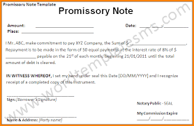 7 Free Promissory Note Template Word Memo Templates