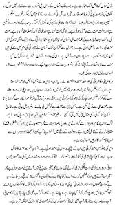 urdu essay writing essay writing on mehnat ki azmat in urdu