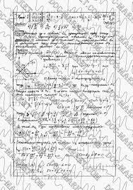 Курсовая работа Контрольная работа по дисциплинам Линейная  контрольная работа по дисциплине линейная алгебра