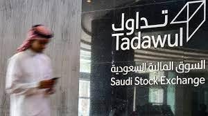 """السعودية: تعطل نظام التداول في سوق الأسهم """"تداول"""" قبل قليل - CNN Arabic"""