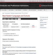 application essay osu application essay