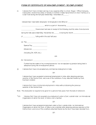 Certification Letter Knowing Person Best Free Home Design Idea