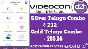 Videocon D2h Pack Activation Silver Telugu Combo 212 Gold Telugu Combo 285 56 Telugu