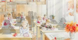 «Нравпросвет». Что о сексе рассказывают в школах российским ...