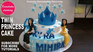 How To Make Twins Queen Birthday Tiara Crown Party Cake Design For