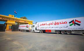 """مصر إذ تسعى لاسترداد """"لواء الزعامة"""" الإقليمية...ماذا عن الداخل؟"""