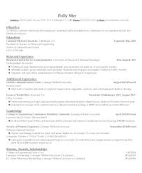 Federal Resume Template Top Free Federal Resume Template 100 Resume Templates Builder 45
