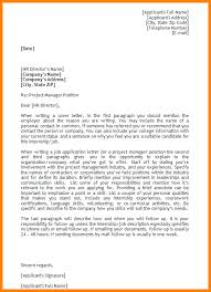 job application letter for manager post job application letter sample for project manager
