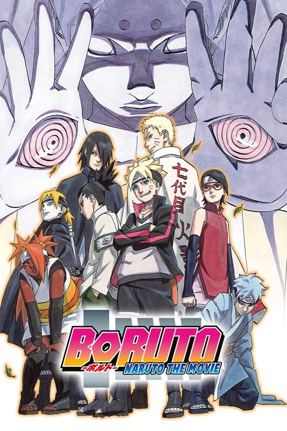 Imagem Boruto: Naruto the Movie
