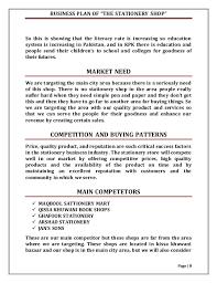 Business Plan Document Template Computer Shop Business Plan Doc