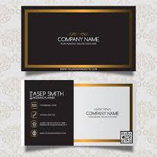 Byteknight Latest Business Card Design 1businesscard