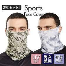 ジョギング マスク バフ