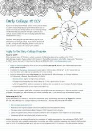 high school application community college of vermont early college