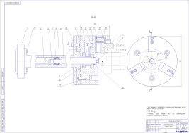 Курсовая работа по технологии машиностроения курсовое  Курсовой проект техникум Разработка механизированного приспособления для обработки детали Втулка