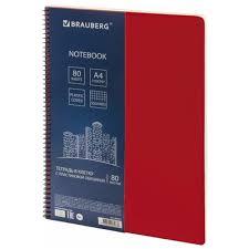 Купить BRAUBERG Тетрадь <b>Metropolis</b> A4, клетка, 80 л. красный ...