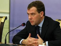 Медведев потребовал выложить все диссертации в интернет Россия  Медведев потребовал выложить все диссертации в интернет Россия ru