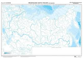 Контрольная работа по географии класс октябрь pdf Контрольная работа по географии 8 класс ФИО 1 На контурную карту необходимо нанести все географические