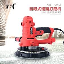 wall sanding machine wall sanding machine wall surface grinding machine putty grinding machine wall sander sandpaper
