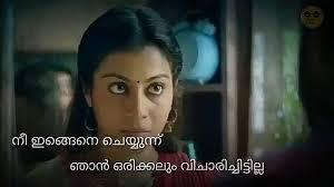 Nashtapranayam Vineeth Sreenivasan Dialogues About Lost Love Ohm Enchanting Breakup Malayalam