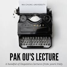 Pak Ou's Lecture