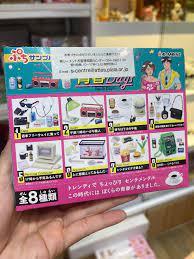 Michito - Nhà búp bê - Miniature - Bài viết