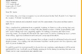 Cover Letter For Dental Assistant Amazing Dental Assistant Cover Letter No Experience Elegant Dental Assistant