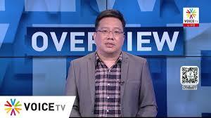Voice TV (@VoiceTVOfficial)