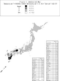 Amakara Okinawa Components Of Japanese Sake National Tax Agency