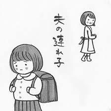 夫の連れ子心と体のイラスト絵本 第4話コラム不妊治療婦人